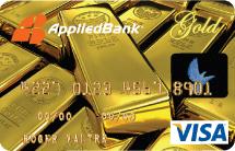 Applied Bank® Secured Visa® Gold Credit Card