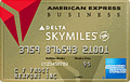 Gold Delta SkyMiles? Business Credit Card from American Express
