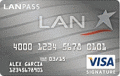 image of LANPASS Visa Signature® Card credit card