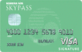 image of SKYPASS Visa® Signature Credit Card credit card